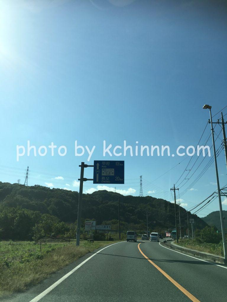 長瀞方面への青看板