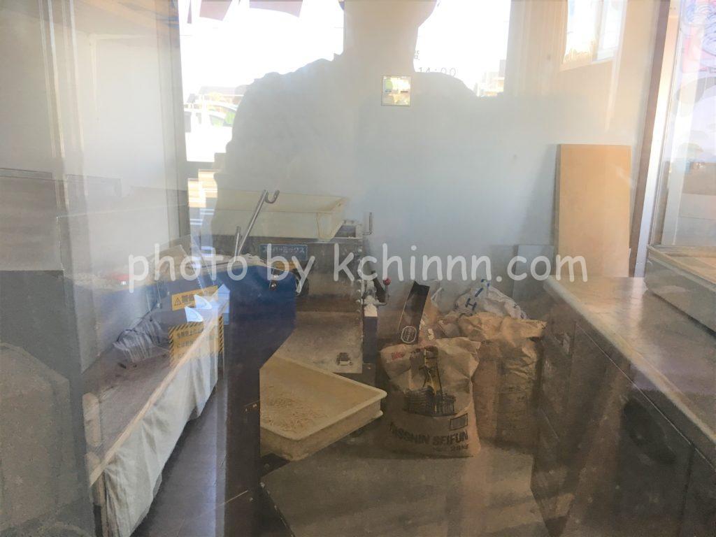 田中製麺製麺所