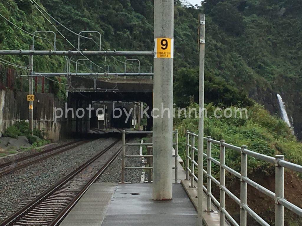 柏崎市青海川駅