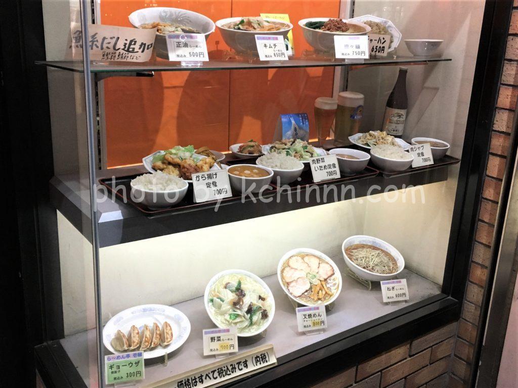 らーめん壱柳 越谷駅前店レプリカ